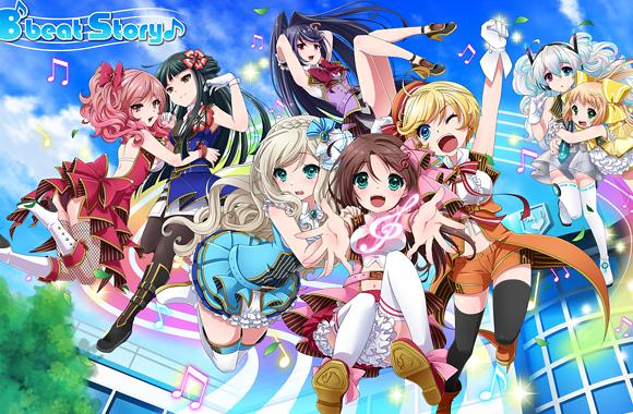 8 beat Story♪ #エビスト 公式HP