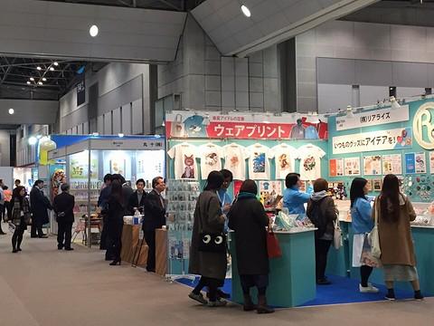 第56回東京インターナショナルプレミアム・インセンティブショー2017秋
